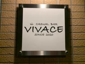 本物の、安心・安全なお店はVIVACEの紹介です。