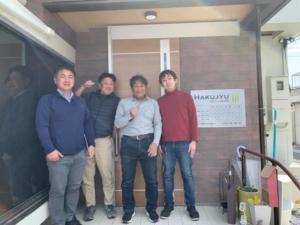 本日は、プラナ仲間が、西宮と京都から施工現場を視察(はくじゅ鍼灸院)に来られました。